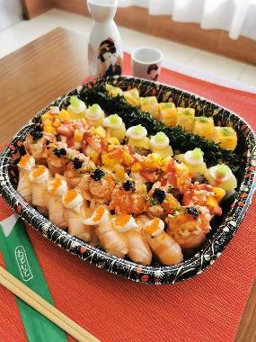 Yokozo Sushi Lounge Guarda