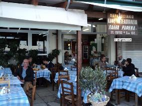 Taverna Sandanisi
