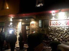 Irodion Antonios Tsioukas Greek Restaurant