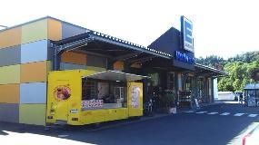 Tchibo im Supermarkt EDEKA neukauf Vollmer