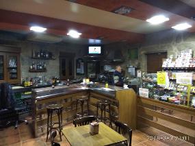 Cafe-Bar Os Pazos