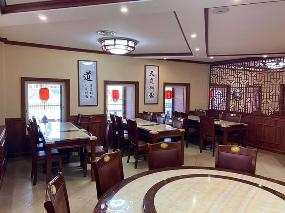 Azijska - Japonska in Kitajska restavracija TAO
