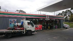 7-Eleven Chirnside Park