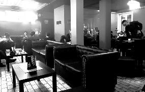 Corleone Cocktail & Shisha Lounge