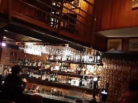 Bar Botânico