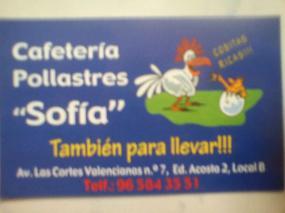 Pollos Sofia