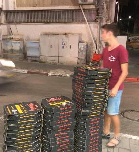 פיצה שמש טבריה