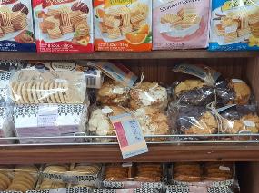 Godwins Bakery