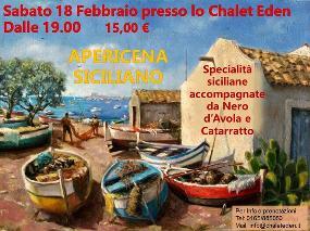 Hotel Chalet Eden -La Thuile