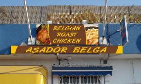 Asador Belga