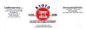 Kyoto Sushi&Wok
