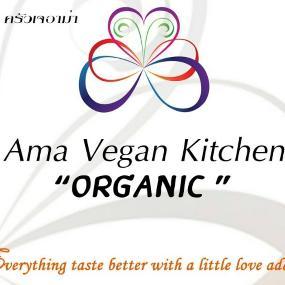 Ama Vegan Kitchen