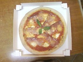 Pizzeria Da Beppe