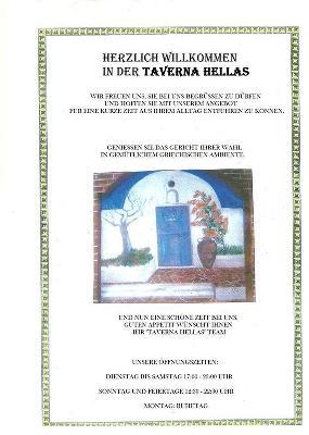 Taverna Hellas