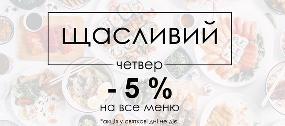 Безкоштовна доставка суші Львів - Katana
