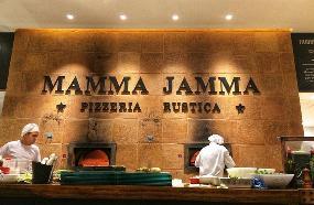 Mamma Jamma Recreio Shopping