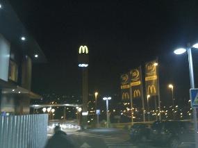 McDonald's Ourense