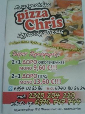 Pizza Chris