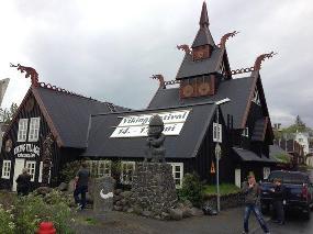 Fjörugarðurinn - The Viking Restaurant