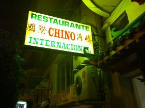Internacional Chinese Restaurant