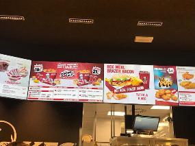 KFC Arese