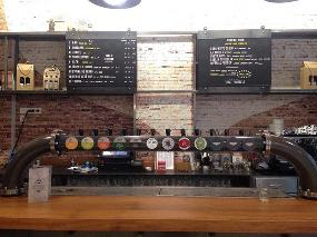 Mala Gissona Beer House
