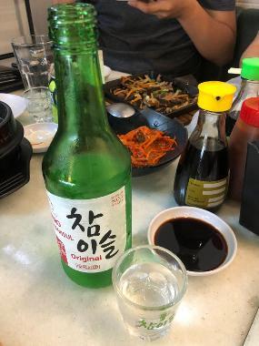 RYU Restaurante