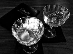 Charles Bar