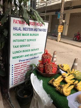 Fatimah Burger House