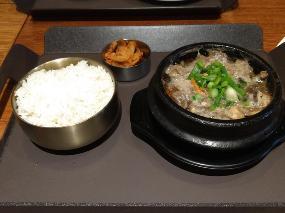 Mashita - culinária coreana