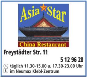 ASIA STAR
