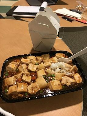 Far East Chinese Cuisine