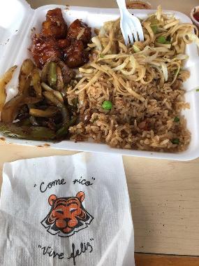 Qin Oriental Food