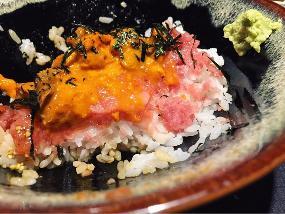 Nishiki Restaurante Japonés
