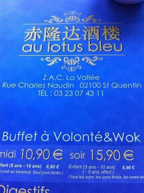 Au Lotus Bleu