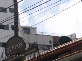 Geppos Beira Mar