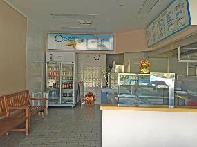 Ocean Fresh Fish & Chip Bedford