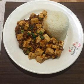 Dumpling Chef Chirnside Park
