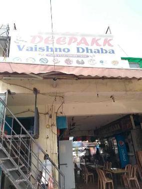 Deepak Vaishno Dhaba