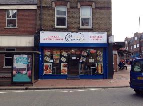 Sutton Fish Bar