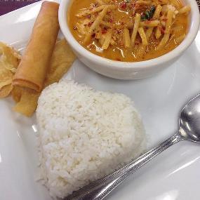 Siri Thai Restaurant Las Vegas