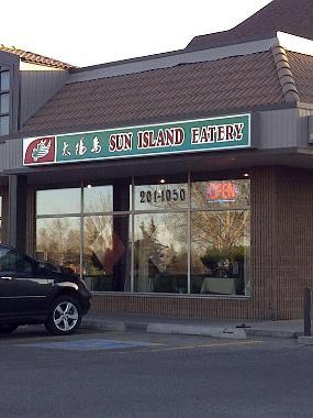 Sun Island Eatery
