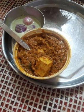 Punjabi Angithi