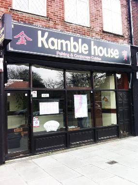 Kamble House