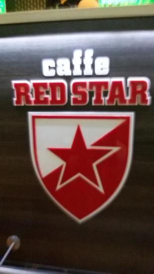 Caffe Red Star