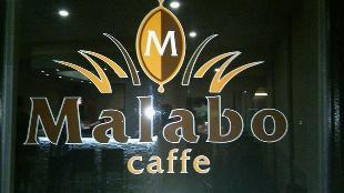 Malabo caffe
