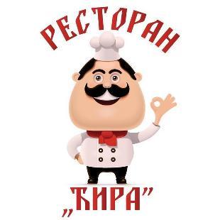 """Ресторан """"Ћира"""""""
