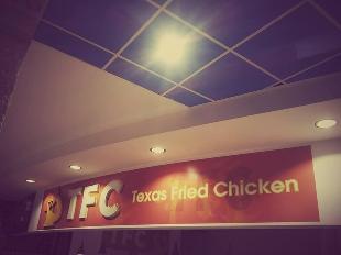 TFC-Texas Fried Chicken