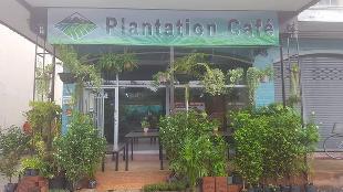 Plantation Café Korat