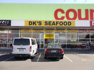 DK's Seafood